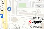 Схема проезда до компании Делис в Астрахани