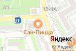 Схема проезда до компании Сан Пицца в Астрахани