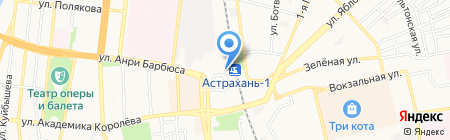Астрахань 1 на карте Астрахани