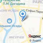 Арт-студия на карте Астрахани