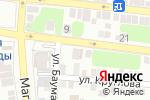 Схема проезда до компании Fox в Астрахани