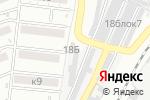 Схема проезда до компании City бар в Астрахани