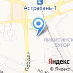Астраханская государственная консерватория на карте Астрахани