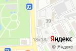 Схема проезда до компании По пивку в Астрахани