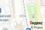 Схема проезда до компании Магазин по продаже рыбы в Астрахани