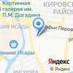 Городок на карте Астрахани