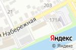 Схема проезда до компании Улитка, ГКУ в Астрахани