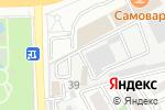Схема проезда до компании Fiat в Астрахани
