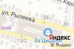 Схема проезда до компании Мир обоев в Астрахани