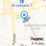 Вид на карте Астрахани