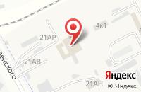 Схема проезда до компании Производственная фирма в Астрахани