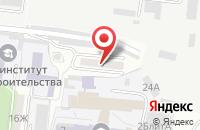 Схема проезда до компании Голдвайн в Астрахани