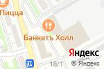 Схема проезда до компании АЛЕКС в Астрахани