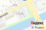 Схема проезда до компании Спортивная школа водных видов спорта им. Б.Н. Скокова в Астрахани