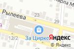 Схема проезда до компании Жалюзи в Астрахани