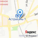Мастерская по ремонту сотовых телефонов на карте Астрахани