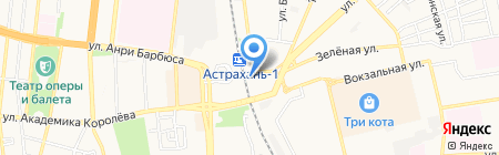 Встреча на Перроне на карте Астрахани