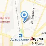 Астраханская транспортная прокуратура на карте Астрахани