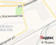 Космонавтов ул, 18