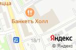 Схема проезда до компании Кротон в Астрахани