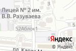 Схема проезда до компании Вкусляндия в Астрахани