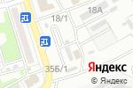 Схема проезда до компании Автостоянка в Астрахани