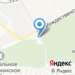 Канова Т.Л. на карте Астрахани