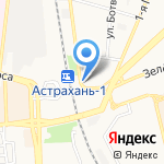 Кафе на карте Астрахани