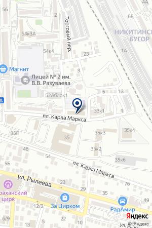 ОБЛАСТНОЕ ОТДЕЛЕНИЕ РОССИЙСКАЯ ТРАНСПОРТНАЯ ИНСПЕКЦИЯ на карте Астрахани