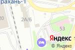 Схема проезда до компании ЖДВ в Астрахани