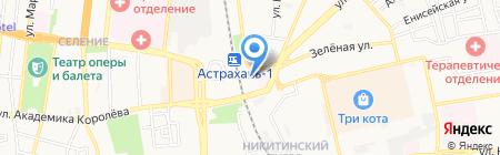 ЖДВ на карте Астрахани