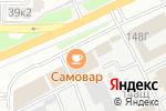 Схема проезда до компании Автосити в Астрахани