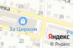 Схема проезда до компании Стиль в Астрахани