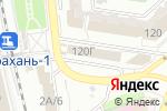 Схема проезда до компании Райян в Астрахани
