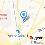 Астраханский региональный центр связи на карте Астрахани