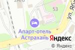 Схема проезда до компании Кристалл в Астрахани