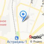 Альфа на карте Астрахани