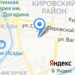 Зубная фея на карте Астрахани