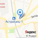 Восточный Райян на карте Астрахани