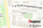 Схема проезда до компании ДЮСШ №3 по баскетболу, волейболу, большому теннису в Астрахани