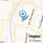 Компания по изготовлению декоративной щебенки на карте Астрахани
