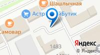 Компания Hilti Центр на карте