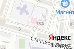 Схема проезда до компании Областной реабилитационный центр для детей и подростков с ограниченными возможностями, ГАУ в Астрахани