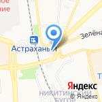Центр гигиены и эпидемиологии по железнодорожному транспорту на карте Астрахани