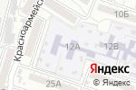 Схема проезда до компании Ягодка в Астрахани