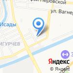 Гранд-эксперт на карте Астрахани