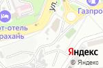 Схема проезда до компании Слобода в Астрахани