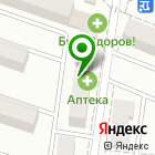 Местоположение компании Афродита