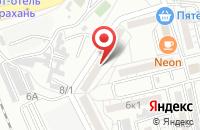 Схема проезда до компании Наши Дети в Астрахани