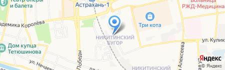 Киоск по продаже цветов на карте Астрахани